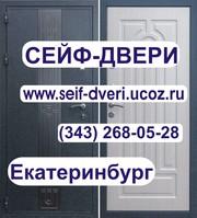 Сейф двери сейф-дверь