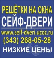 Сейф дверь,  предлагаем сейф двери в Екатеринбурге недорого