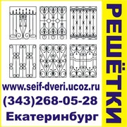 Решетки металлические на окна железные решетки на окна